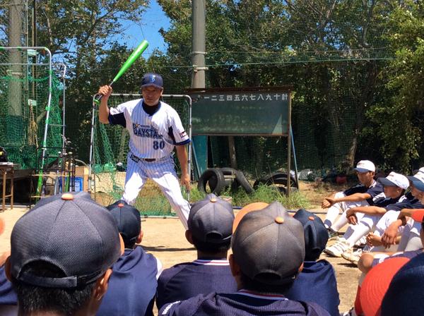 元アスリート野球教室&セミナー写真1