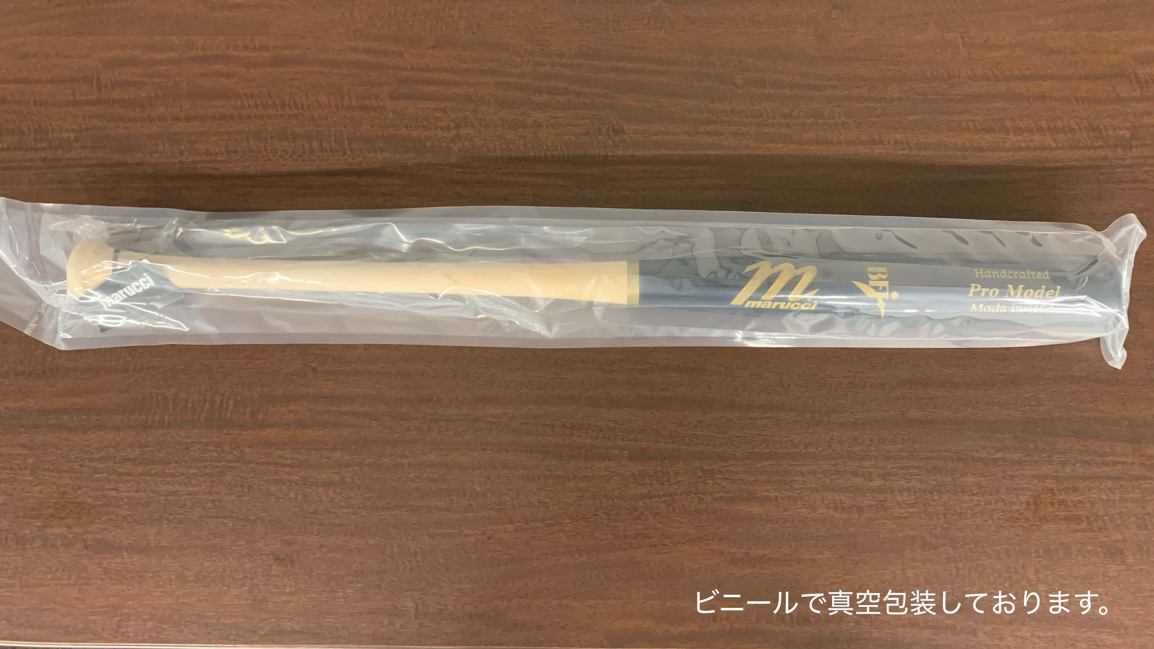 22BAD-001