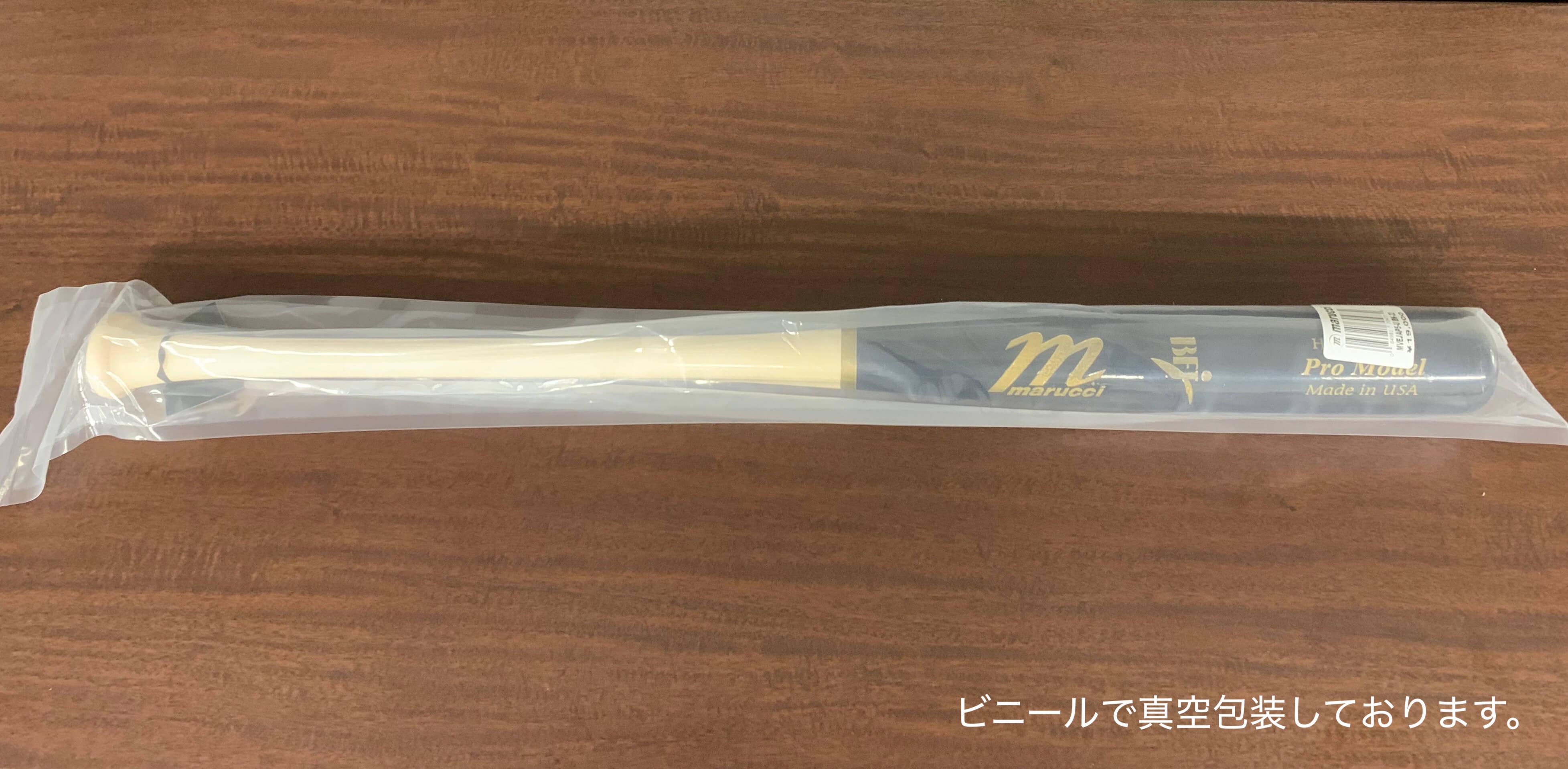 23BAD-001